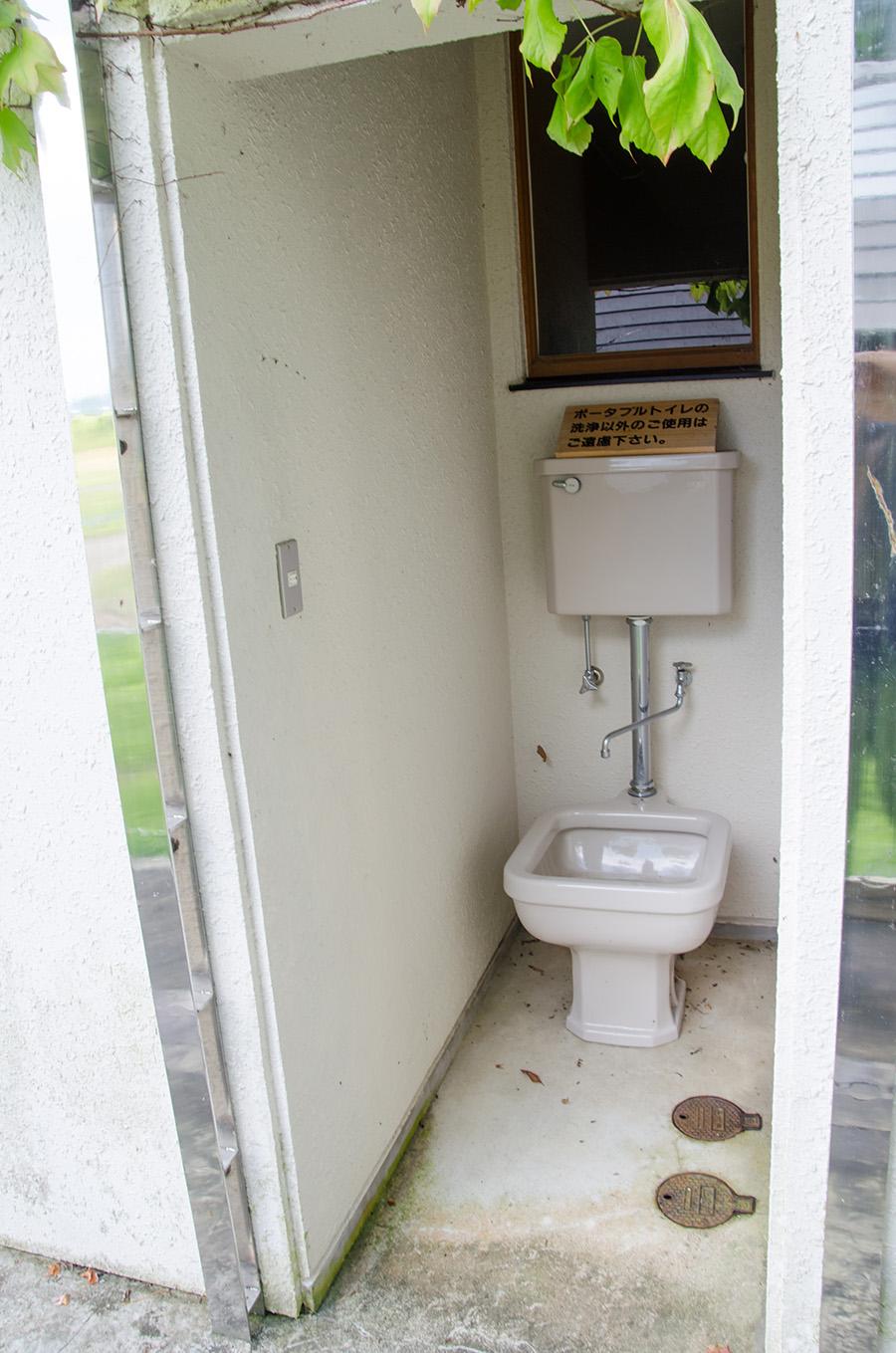 ポータブルトイレ洗浄室