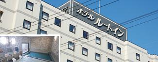ホテル ルートイン鶴岡インター